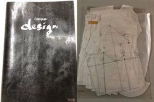 型紙とノート