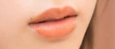 白石聖 唇
