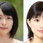 鳴海唯と芳根京子が似てる!朝ドラ女優は始球式も可愛いと人気
