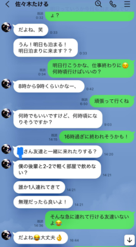 佐々木健 LINE