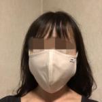 分子マスクを購入検証!効果・サイズ感を口コミレビュー!